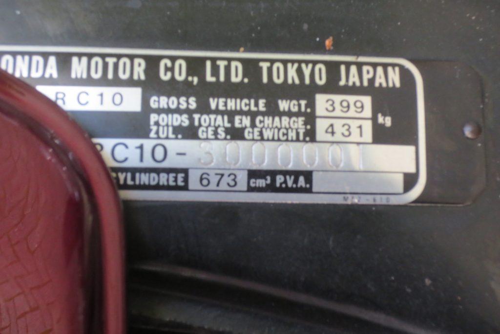 Sammlerstück Serien-Nr. 1 Honda GL 650